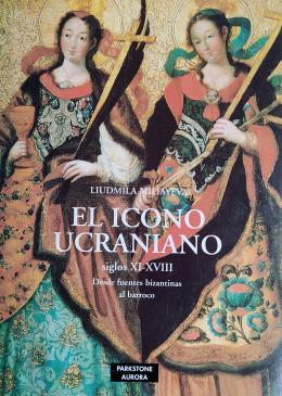 EL ICONO UCRANIANO, DESDE LAS FUENTES BIZANTINAS AL BARROCO