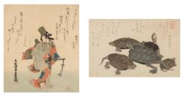 KUBOTA SHUNMAN (Japón, 1757- 1820) Luchador y tortugas