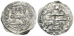 Monedas de Al Andalus